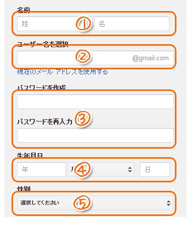 googleacount_01