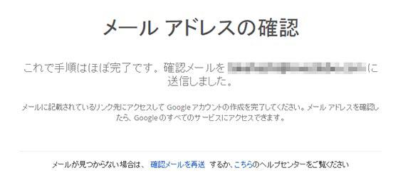 googleacount_03