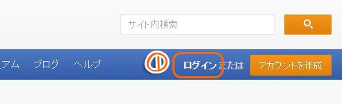 googleanalytics_01