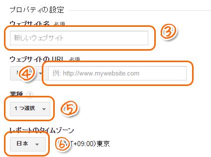 googleanalytics_05