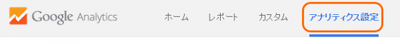 googleanalytics_09