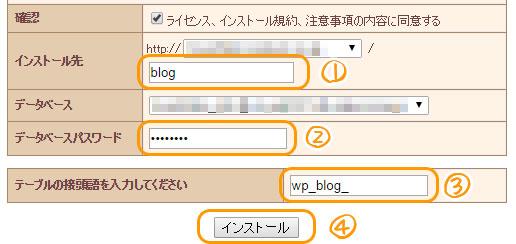 wp_startguide_wp_03
