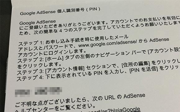 adsense_20141030_01