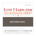 stinger5_ad_mobile
