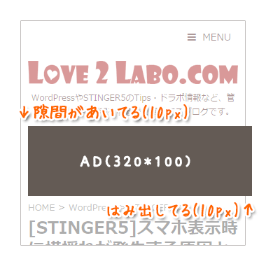 stinger5_ad_mobile_01