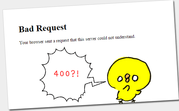 wp_pingback_error