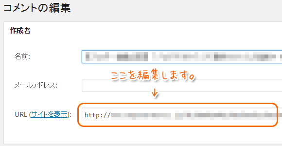 wp_pingback_error_04
