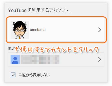 youtube_03