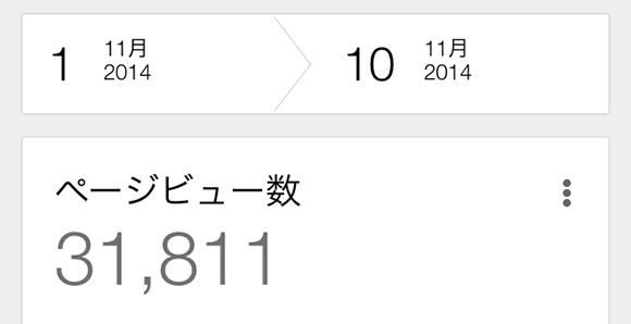 diary_dream_02