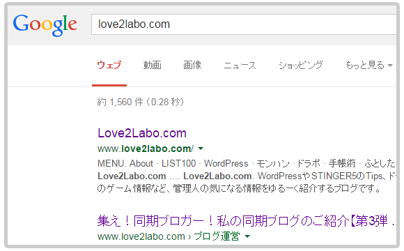 google_egosearch_01