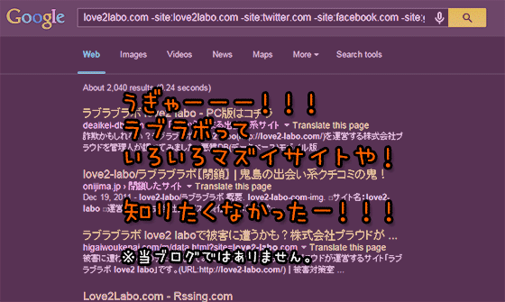 google_egosearch_03