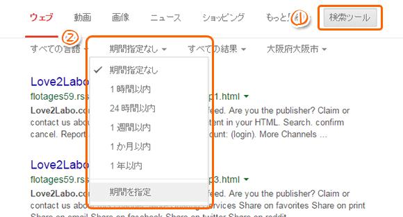 google_egosearch_04
