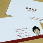jibuntecho_kansaioff_20141221_02