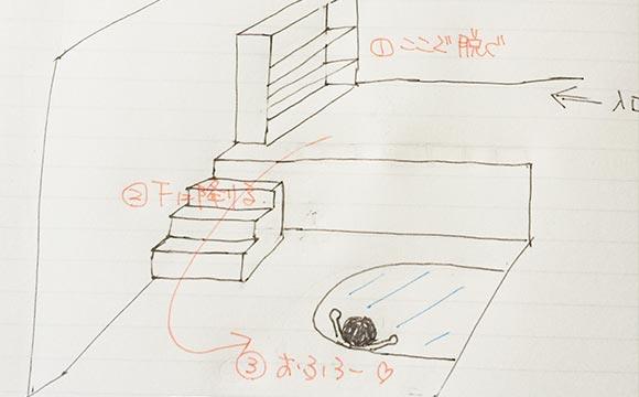 onsen_beppu_02