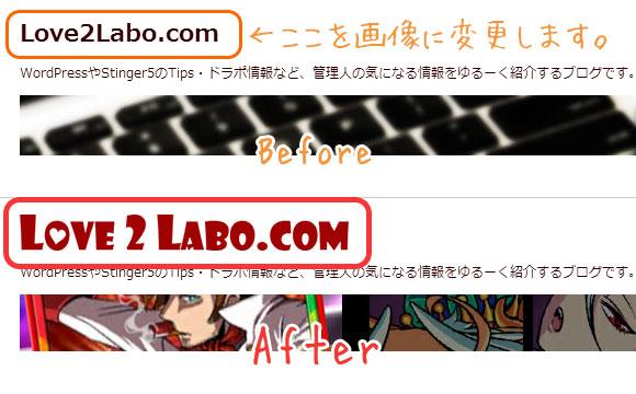 stinger5_logo_change