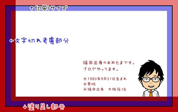 blogger_meisi1_02