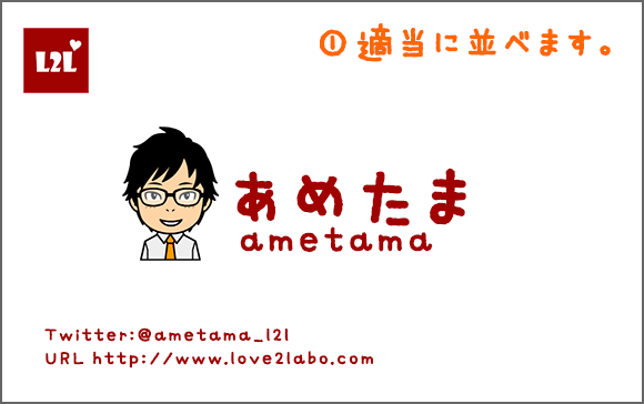 blogger_meisi2_01
