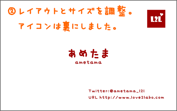blogger_meisi2_02