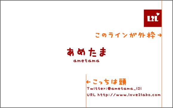 blogger_meisi2_03