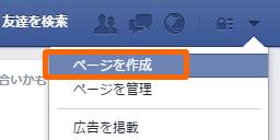 facebookpage_01