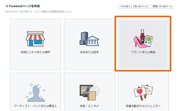 facebookpage_02