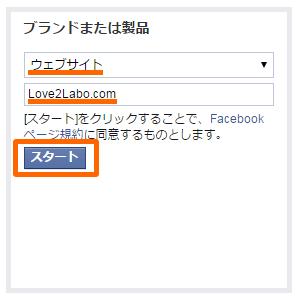 facebookpage_03