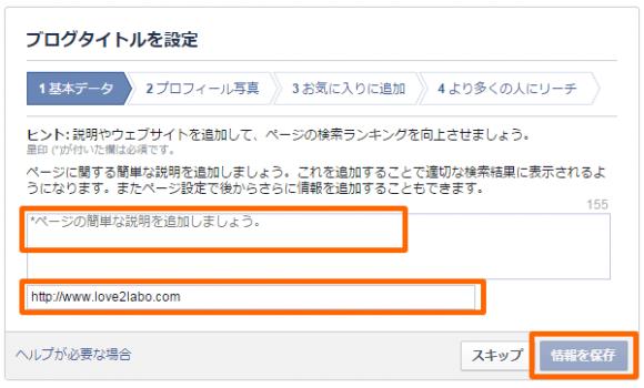 facebookpage_04
