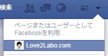 facebookpage_05
