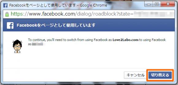 facebookpage_07