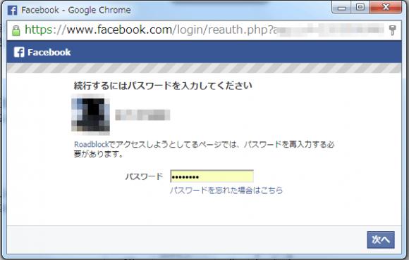facebookpage_08