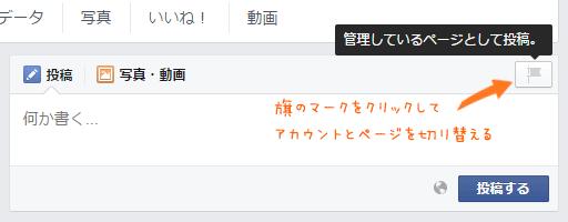 facebookpage_10