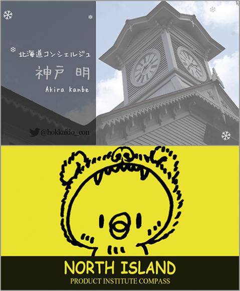 meishi_kanbe