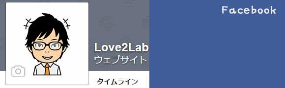 snstool_facebook