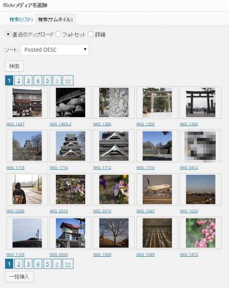 flickrpress_02