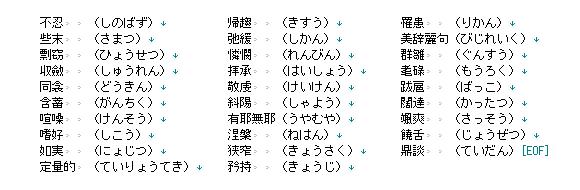diary_susipaku2015_01