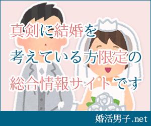 ad_s_201611